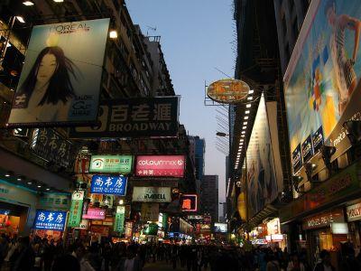 Broadway Hong Kong