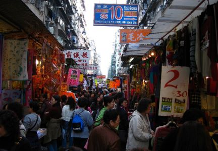 Kowloon Ladies Day